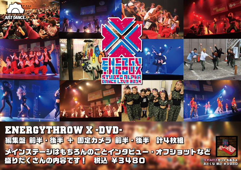 etx_poster